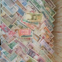 Τραπεζογραμμάτια