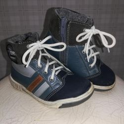 Boots demi-season 25 solution