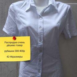 tricouri 400. discount nou la toate hainele