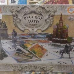 Ρωσικό λατό