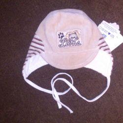 Pălărie de pălărie