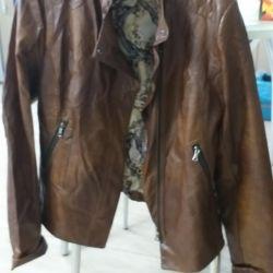 Куртка касуха