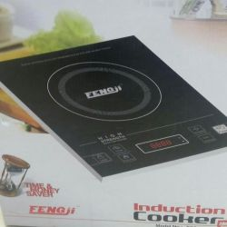 Induction cooker.