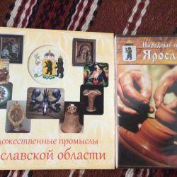 Yaroslavl El Sanatları. kitapçık