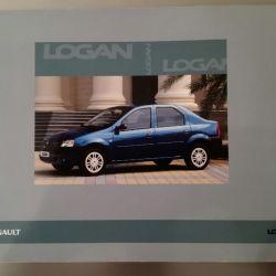 Βιβλίο από τη Renault Logan