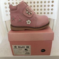 Shoes for girls BI & KI