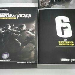 Книга для відео гри