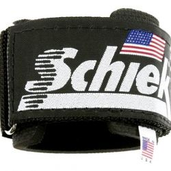 Wrist supports from Schiek