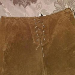 New mango natural suede shorts