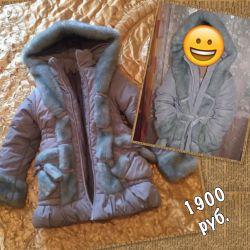Iarnă caldă jachetă 5-6