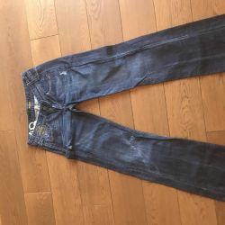 Women's jeans Killah