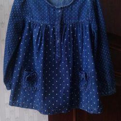 Платье - туника George