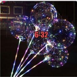 Glowing ball