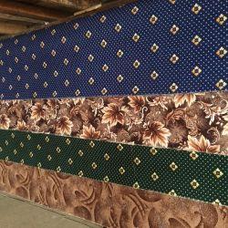 Carpet covering