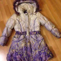 Winter children's down jacket