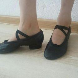 Для танцев