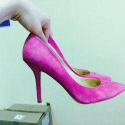 Pantofi Ghici