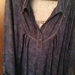 Μπλουζάκι πουκάμισο
