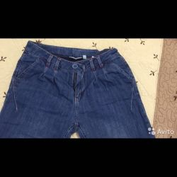 Jeans f. Austin