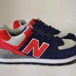 Mega hit shoes New Balance 574 suede