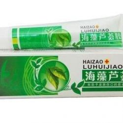 Seaweed ointment