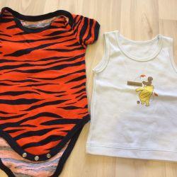 Corp și cămașă