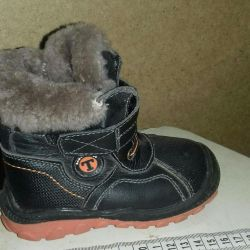 Boots winter fur