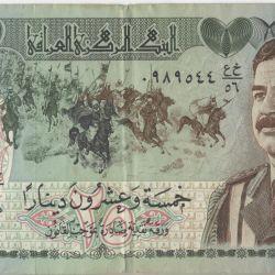 banknote of 25 dinars 1986