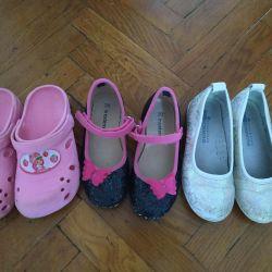 Children's shoes r 28