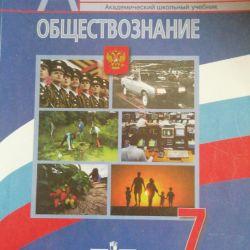 Social Studies Grade 7 Bogalyubov