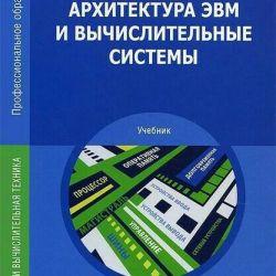 Bilgisayar mimarisi ve bilgi işlem sistemleri Senkevich