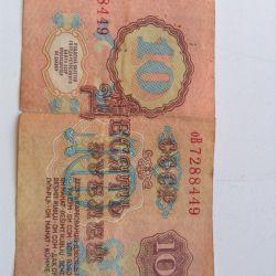 Zece ruble din 1961
