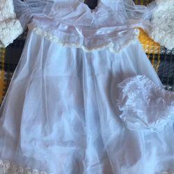 Φόρεμα για βάπτισμα