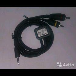 Nokia Video Cable CA-75U original new