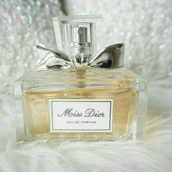 Parfumuri noi Christian Dior Miss Dior Cherie, 50ml.
