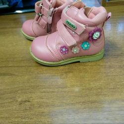 Boots 20 r
