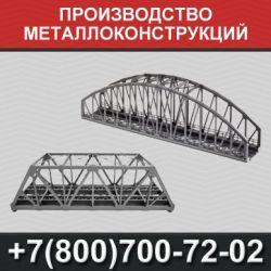 Виробництво металоконструкцій Поряд з основним