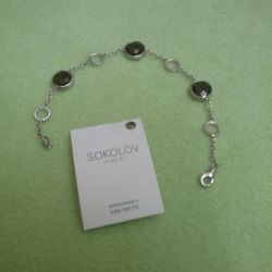 Bracelet made of silver and natural stones.