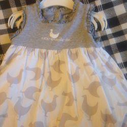 Πωλούν φόρεμα f. Gulliver 68-74