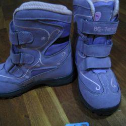 Νέες χειμωνιάτικες μπότες 30-20cm
