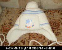 Şapkalar sonbahar, ilkbahar ve kış
