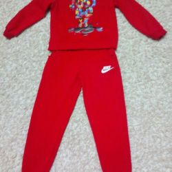 Tracksuit (new)