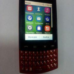 Nokia 303