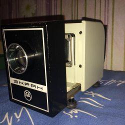 Προβολέας διαφανειών μικρού μεγέθους Οθόνη (φιλμοσκόπιο)