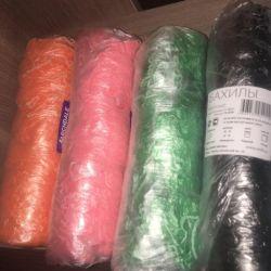 Καλύμματα παπουτσιών. Χρώματα: μαύρο, ροζ, πράσινο 70τμ