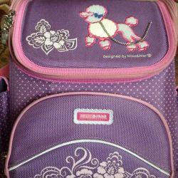 Backpack for elementary school