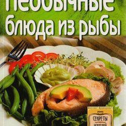 Ασυνήθιστο ψάρι πιάτα πάνω από 300 συνταγές