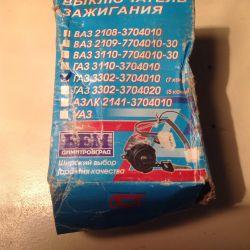 Κλειδαριά ανάφλεξης GAZ 3302-3704010 Gazelle, Βόλγα