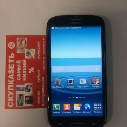 Samsung Galaxy S3 Duos Phone