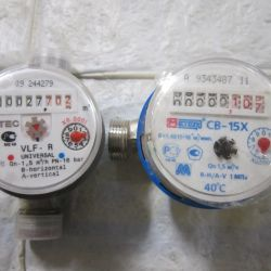 Used water consumption control
